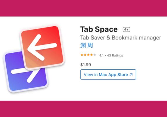 Tab Space